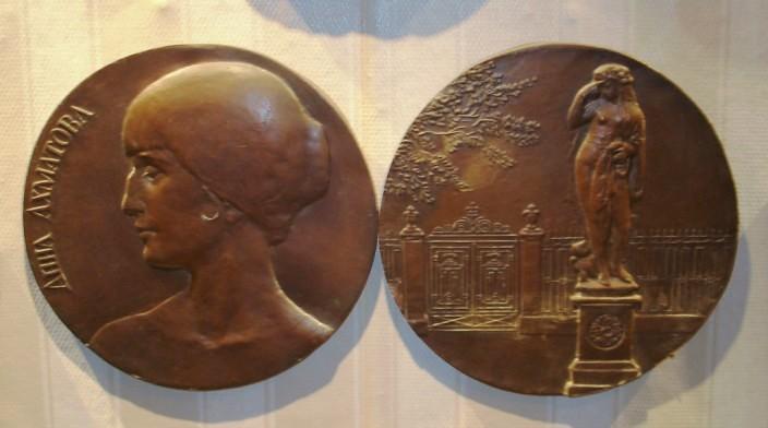 """Медаль """"Анна Ахматова"""", две стороны"""