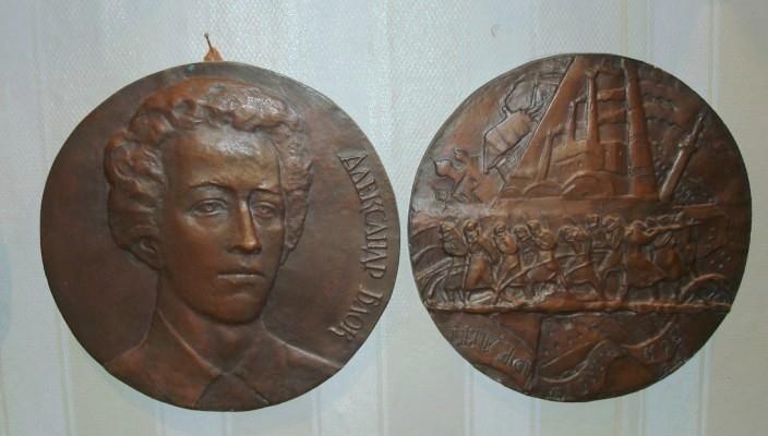 "медаль ""Александр Блок"", две стороны"