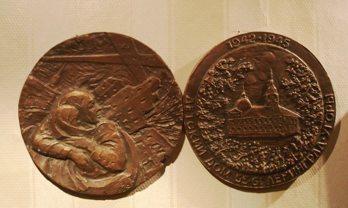 """Медаль """"Детский дом"""", две стороны"""