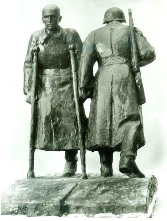 """скульптурная композиция """"Дороги войны"""""""
