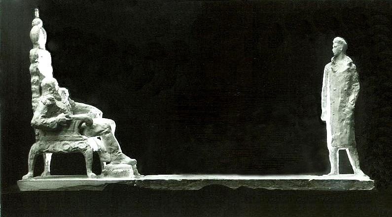 """скульптурная композиция """"Два Александра"""" Александр III напротив Александра Ульянова"""
