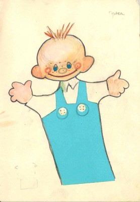 Рисунок-эскиз ребенок (Гунька)