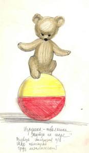 Рисунок мишки на шаре