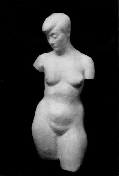 женская модель без рук