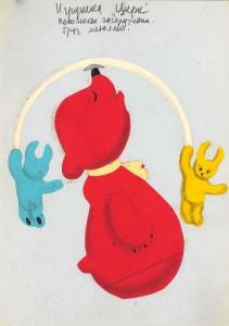 Рисунок медведя балансирующего шест с висящими зайцами на концах