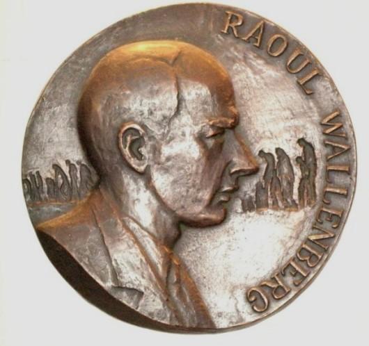 Медаль с профилем Рауля Валленберга